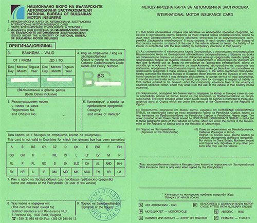 Insurance Green Card will Cease to be Green